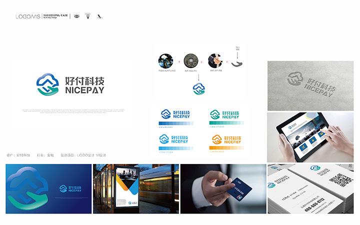 公司logo设计餐饮logo设计互联网产品logo商标设计