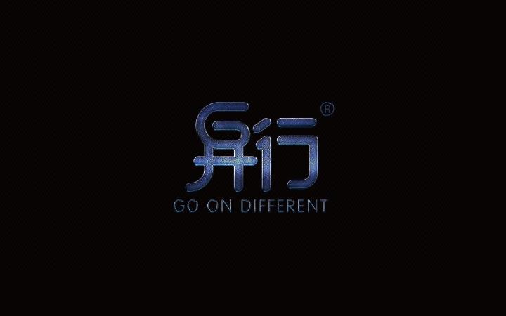 logo设计(5款方案)企业公司餐饮品牌教育金融logo