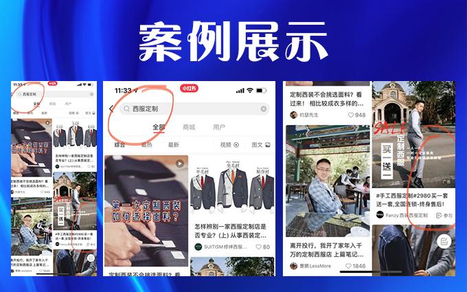 问答知乎营销发布运营seo短信群发其他手机广告投放工具群发
