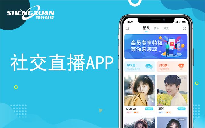 app定制开发在线教育app生鲜商超秒杀团购资讯购物APP