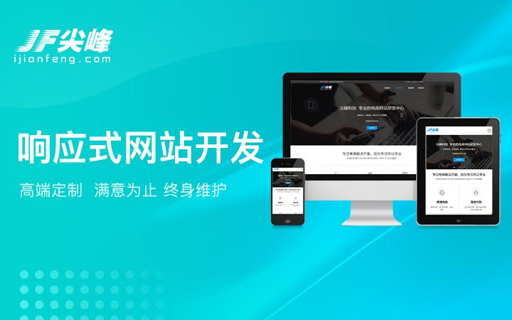 医院网站开发|医疗器械网站开发|落地页开发|推广落地页设计