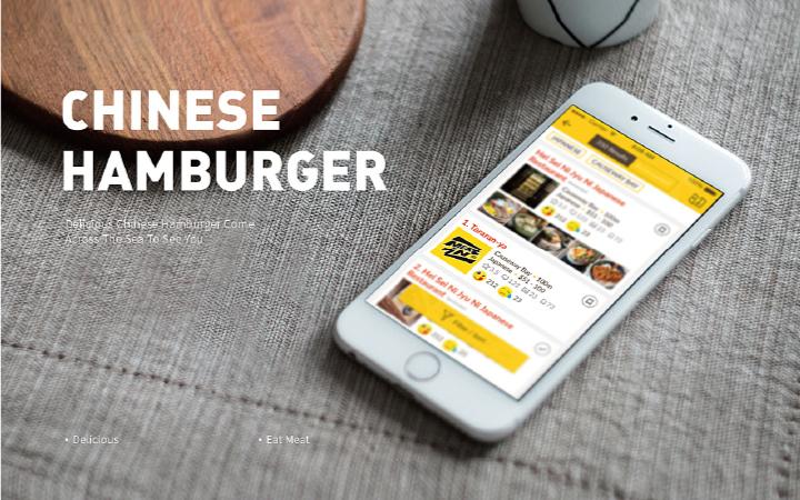 企业VI设计全套定制设计公司vi设计系统餐饮VIS品牌设计