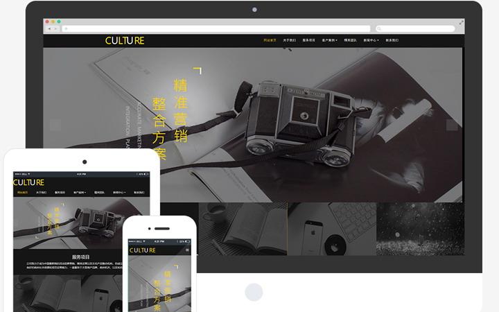 房产网站HTML5定制网站亚马逊备案 企业模板网站建设