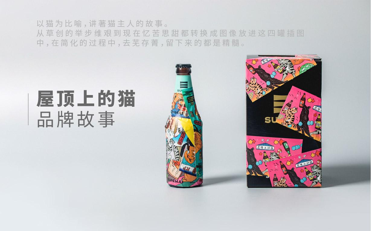烟酒旅游服饰美容健身行业电商品牌产品新媒体文案营销推广代运营