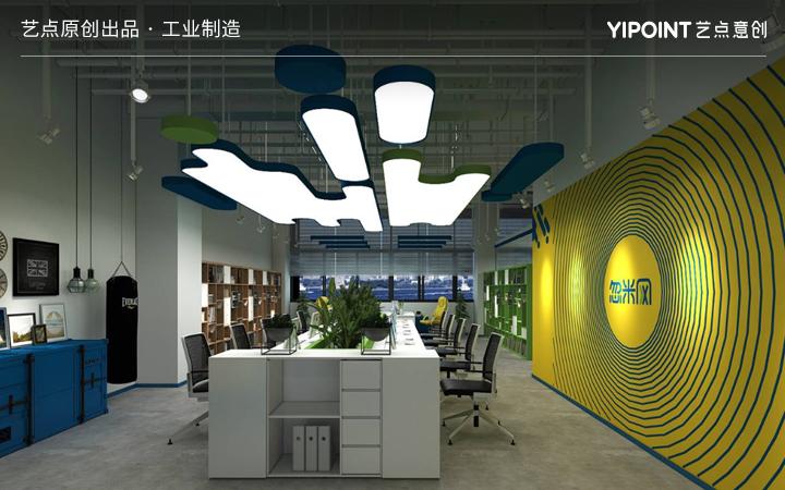 数字展厅多媒体博物馆规划馆展会展台设计展示厅展馆专业设计公司