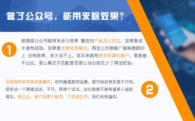 微信开发微信小程序开发微信公众号平台开发微信商城活动报名系统