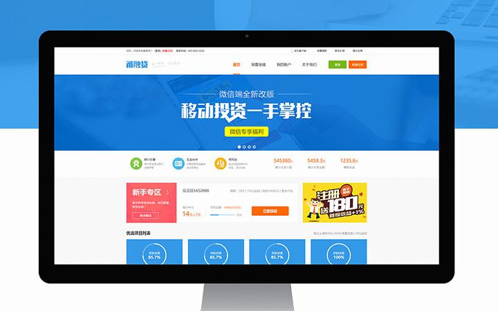 企业网站设计UI官网页棋牌游戏软件界面专题页详情前端开发切图