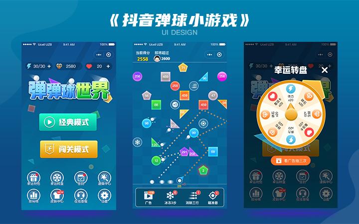 高端手游美术UI设计/人物场景原画定制/游戏美术UI设计开发