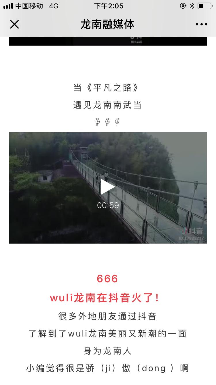 抖音快手代运营营销文案脚本视频拍摄视频剪辑运营推广抖音小程序