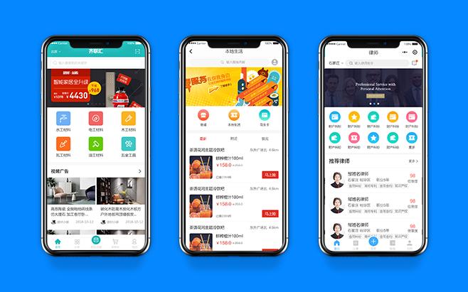 微信小程序平台餐饮旅游休闲购物等多行业微营销平台开发