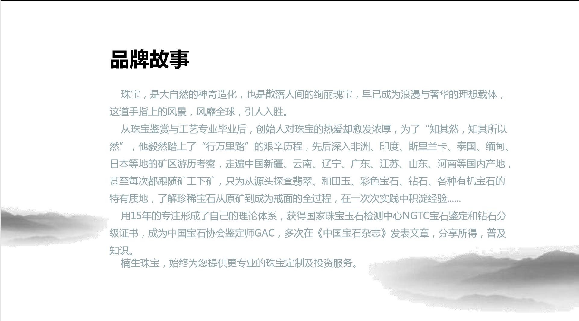 活动海报设计宣传单彩页插画单页平面图片门头贺卡展架广告设计