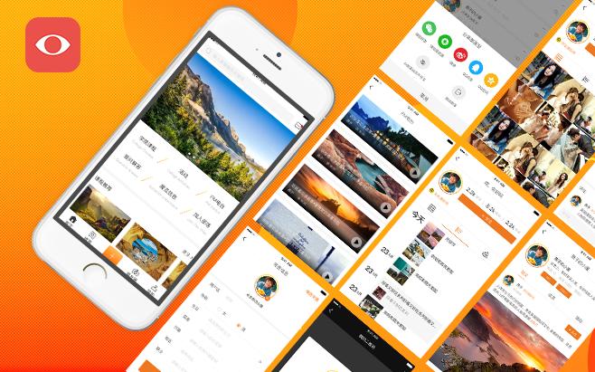 app制作金融app微信平台开发静态页面企业站程序商城APP