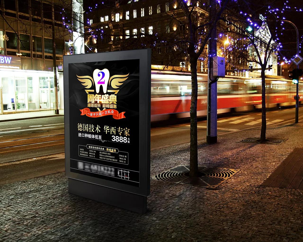 网络广告设计网站广告弹窗广告视频广告H5广告旗帜广告浮动广告