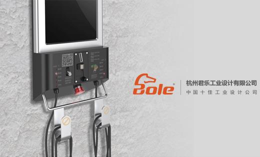 充电桩产品设计