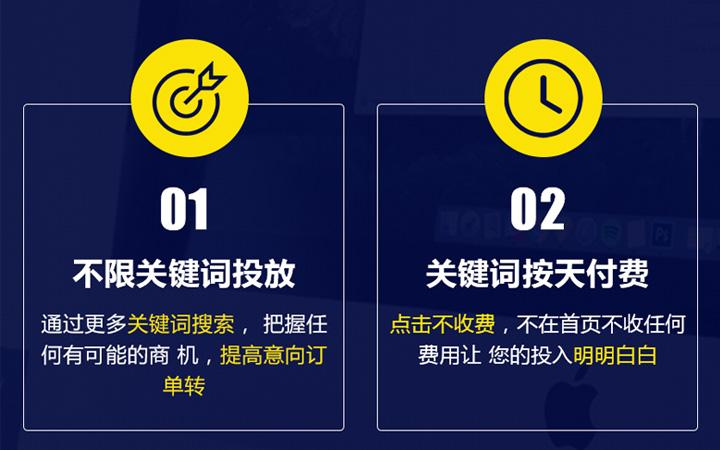 广州SEO优化见效付款官网优化网站SEO优化百度关键词优化