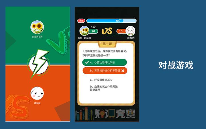 对战类游戏人机对战 多人对战 微信小游戏开发 小程序游戏定制