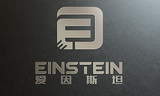 爱因斯坦制造业logo设计