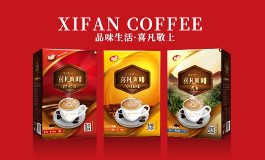 喜凡咖啡 系列包装