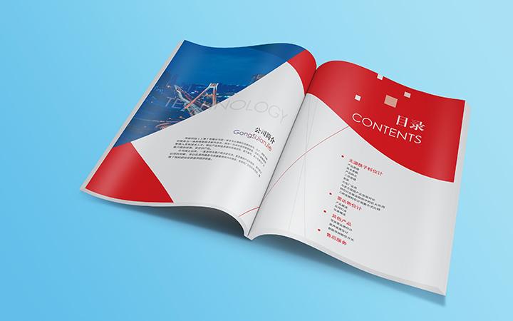 企业画册宣传册设计册子产品手册宣传品公司图册相册宣传栏礼品册