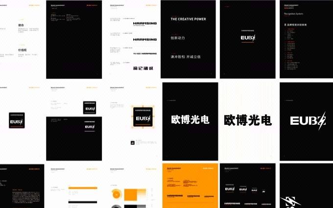 VI设计 企业形象VIS视觉导视系统品牌全套vi办公用品手册