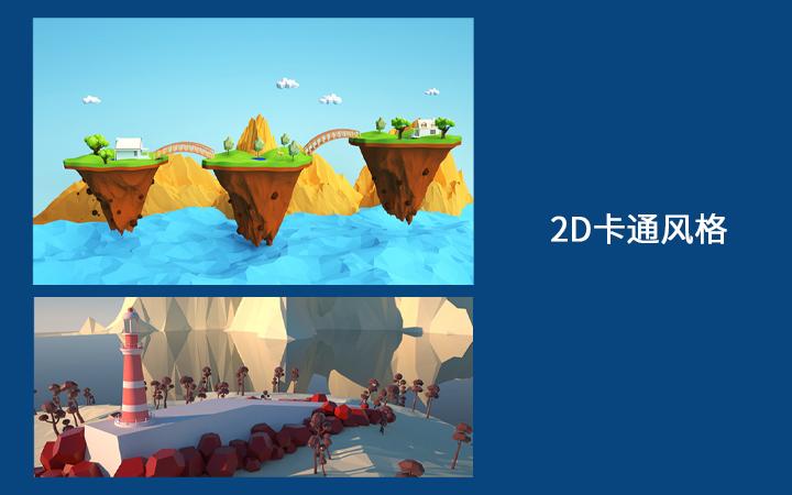 游戏UI设计/游戏角色原画场景界面设计开发/手绘头像Q版美术