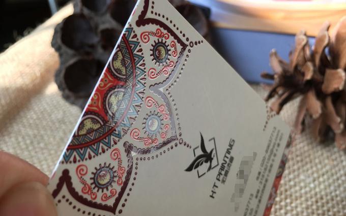 uv名片印刷2盒包邮300G铜版纸