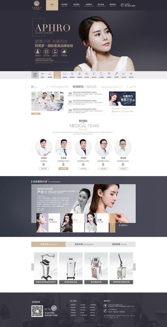 网站建设企业网站开发h5自适应官网站设计定制商城公司网站制作