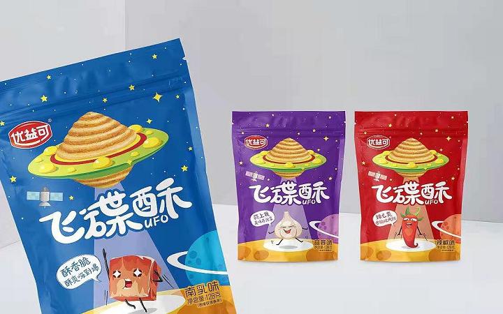 食品茶叶包装设计酒包装盒设计包装袋设计手提袋瓶标礼盒包装