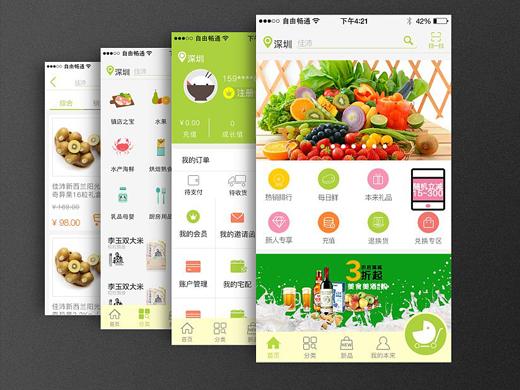 母婴app 行业app 微信小程序 微信