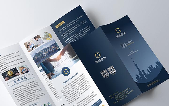 DM传单互联网房地产儿童超市餐饮品牌故事宣传册折页广告设计