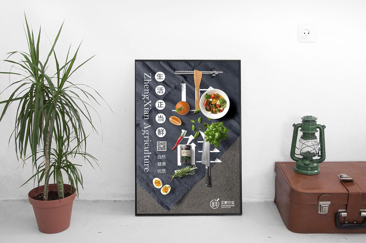 商场餐饮服装产品介绍推广展架广告设计占地小方便稳定易拉宝展板