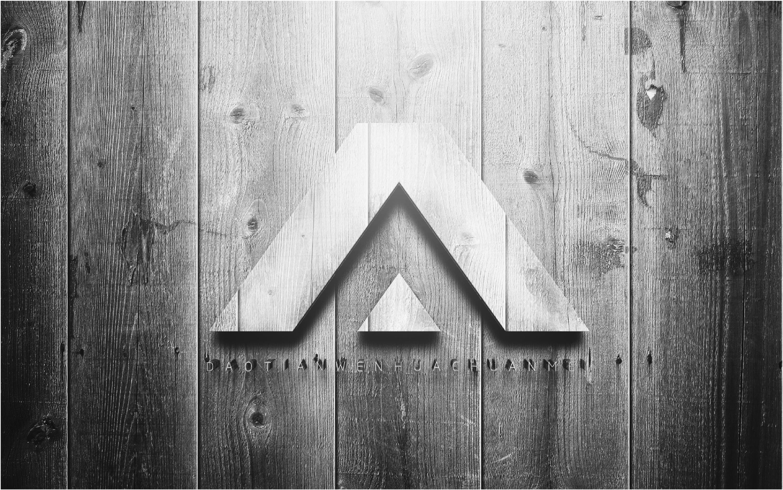 logo设计商标LOGO定制品牌设计高端LOGO标志【特惠】