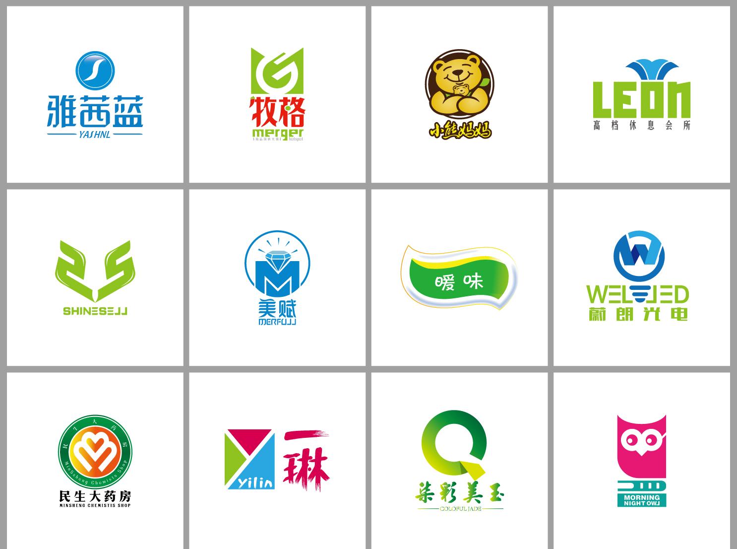满意原创公司企业品牌商标店铺产品LOGO标志图文logo设计