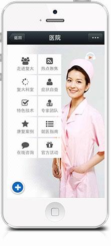 微信小程序开发微信开发微商城微官网微餐饮微同城微信公众号开发