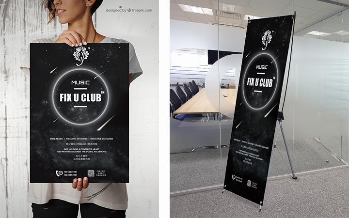 北京展架易拉宝设计宣传单海报折页设计
