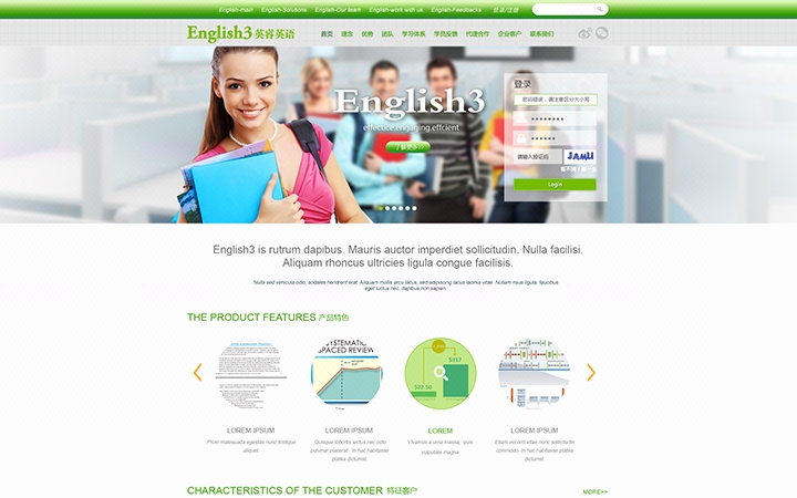 政府网站建设 政府网站设计 经典网站设计 优秀网站设计-科威