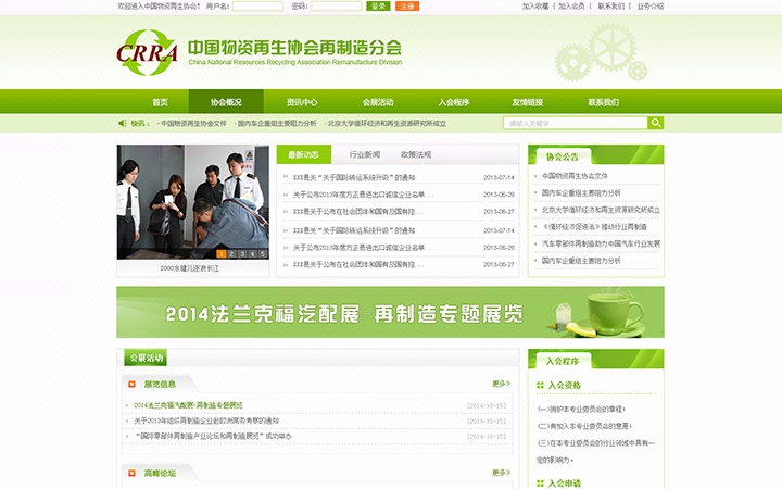 教育网站设计案例教育网站制作方案教育网页制作教育模板网站