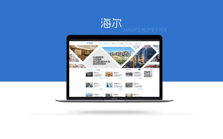 电商平台开发 网站建设 b2b2c定制搭建 商城制作 多商家