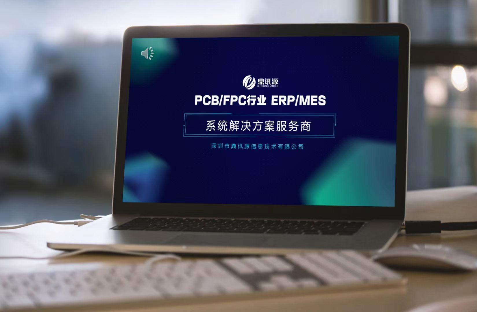 PPT公司年会工作汇报企业培训个人总结产品推广演讲