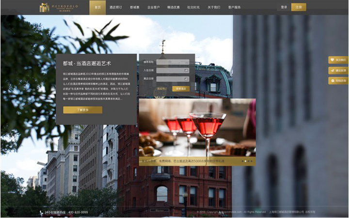 web前端开发响应式网站H5自适应网页交互切片html5