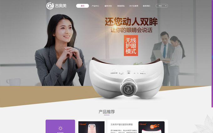 企业网站建设wap网站制作网站设计公司网站企业网站开发官网