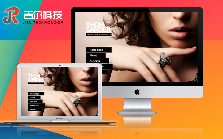 网页|网站设计|落地页设计|UI设计|网站优化|重新定制设计