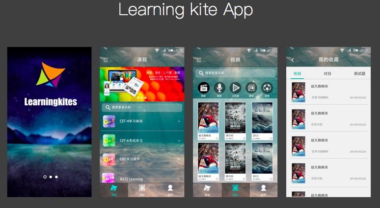 app制作IOS定制开发IOS开发APP 开发APP应用软件