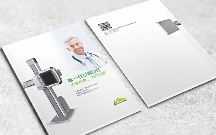 公司画册设计企业宣传册设计画册排版企业内刊宣传品三折页四折页
