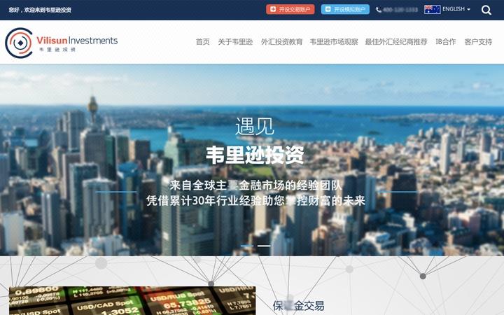 网页设计|app设计|手机h5设计|网站ui设计|商城设计