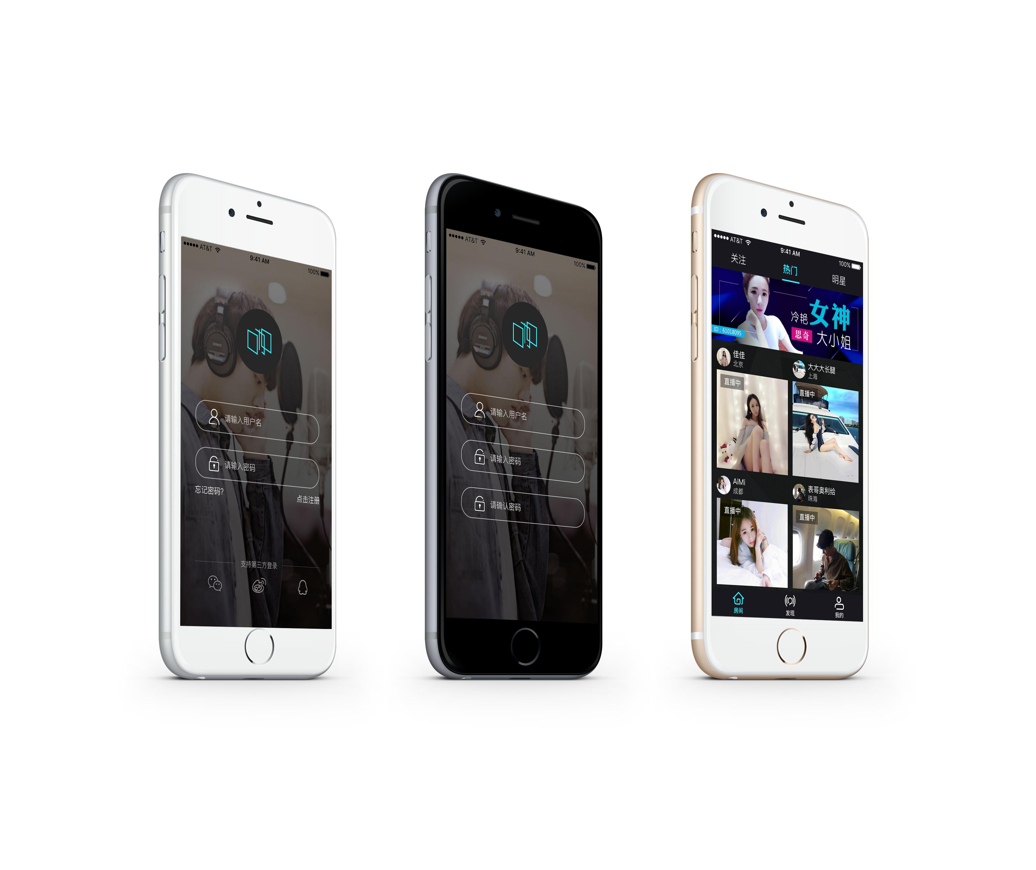 直播系统购物网络一对一视频app软件等定制网站开发平台搭建设