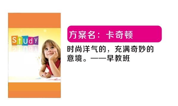 英文名字为主|商标公司店铺产品企业品牌外文起名取名字|翻译