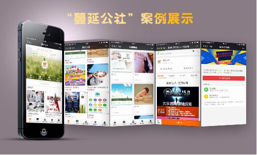 【微信商城】微信三级分销商城/微信拼团/分销商城多用户商城