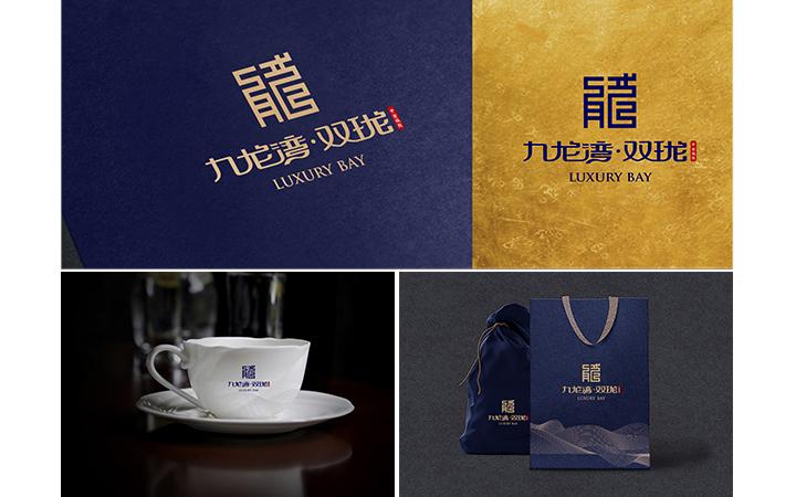 VI设计VIS品牌vi系统升级品牌设计广州深圳佛山东莞中山珠