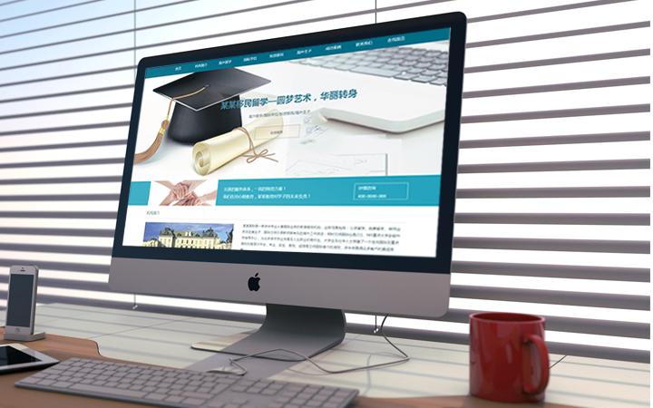 网站建设网站开发网站设计企业定制开发商城网站开发手机网站建设